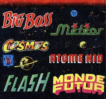 Cosmos Back Cover: Logos