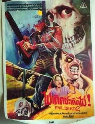 Evil Dead 2 - Poster