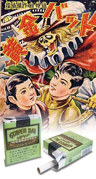 Golden Bats Cigarettes