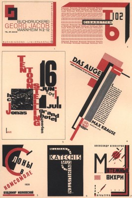 Hoffmanns Schriftatlas 1930