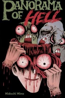 Panorama of Hell - Junji Ito